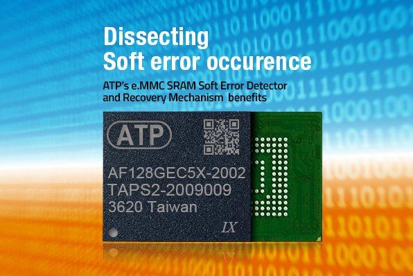 Blog List | ATP Electronics